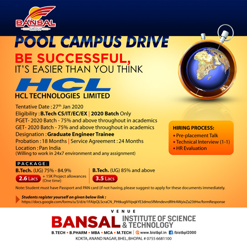 Pool Campus Drive by HCL Technologies