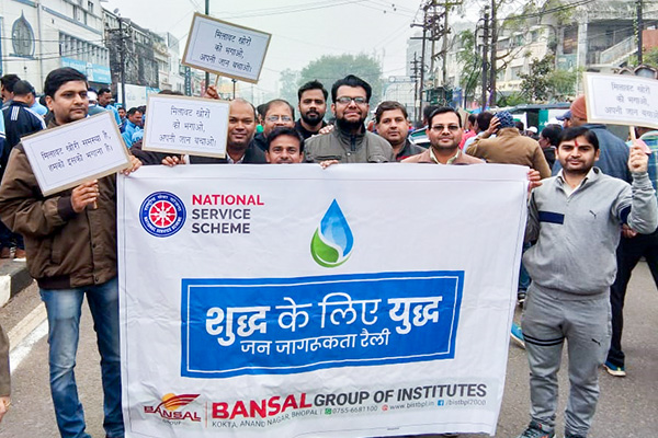 NSS Volunteers participating in
